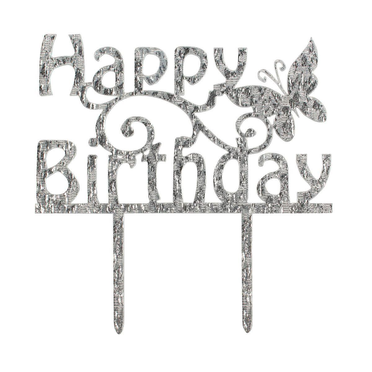 Cake Star Cake Topper - Happy Birthday
